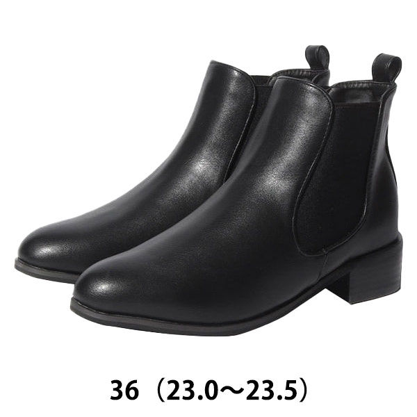黒36サイドゴアもこもこショートブーツ