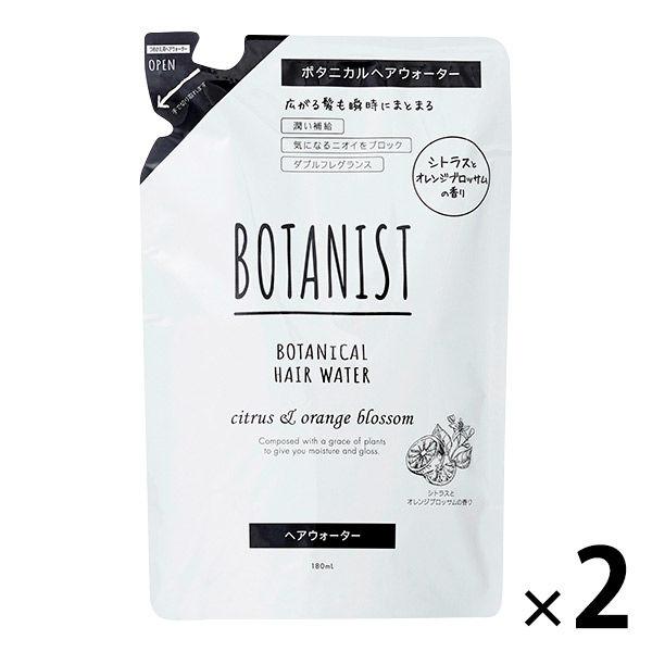 ボタニストヘアウォーター 詰替×2