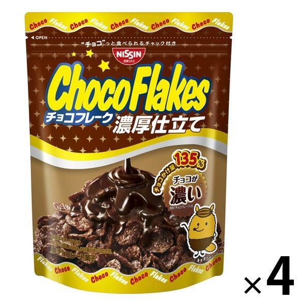 チョコフレーク濃厚仕立て 63g 4袋