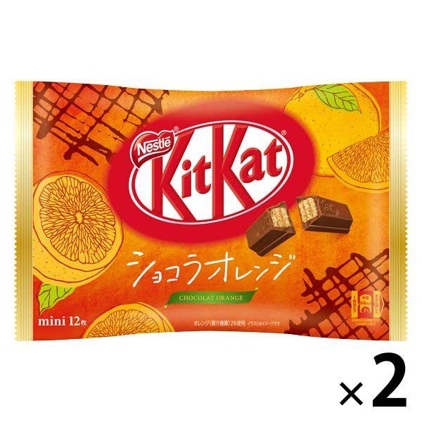 キットカットミニ ショコラオレンジ 2袋