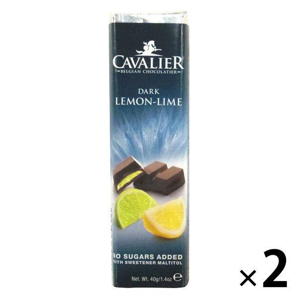 ダークチョコレート レモン&ライム 2個