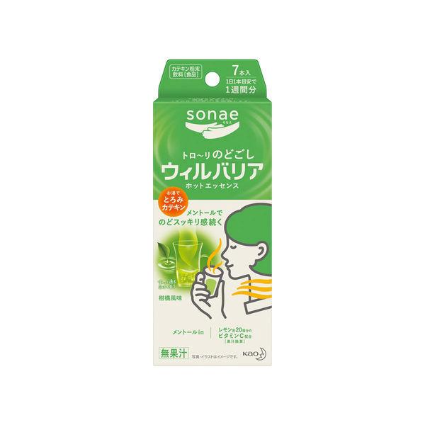ソナエウィルバリア ホットエッセンス柑橘