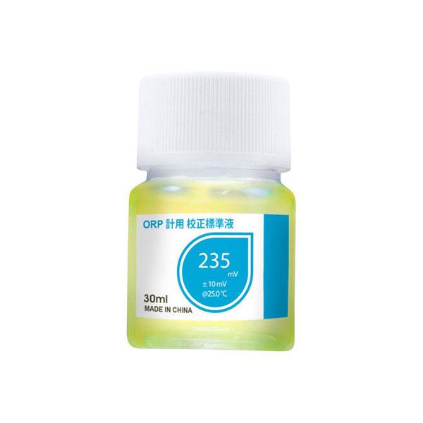 カスタム ORP計用校正標準液(30ml) ORPW-1000(直送品)