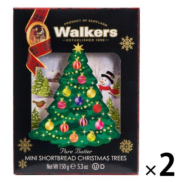 クリスマスツリー#1576 2個
