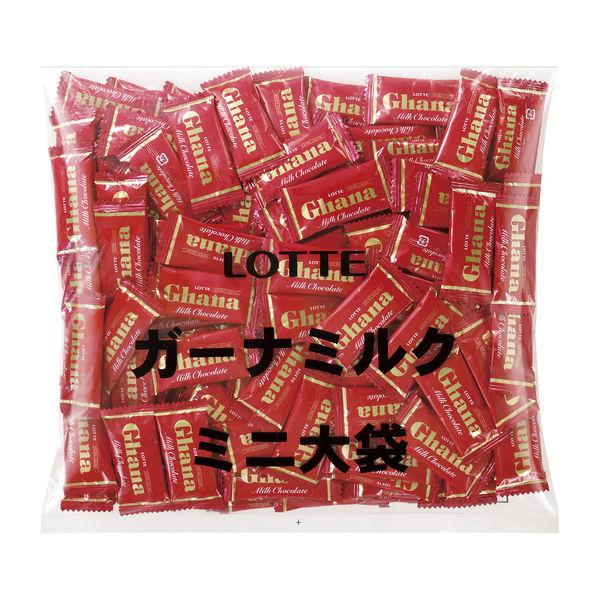 ガーナミルクミニ大袋 1袋