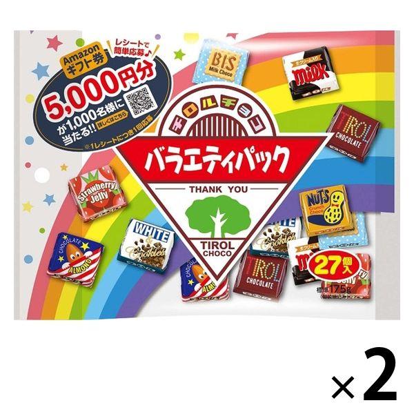 チロルチョコ<バラエティパック> 2袋