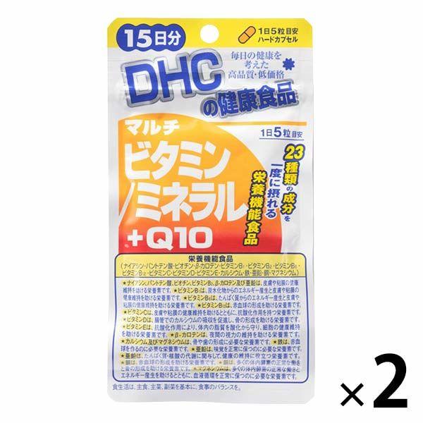 DHC 15日マルチビタミン ミネラル+Q10 30.6g