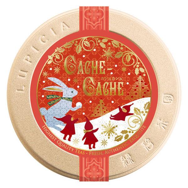 ルピシア Xmas(クリスマス)CACHE-CACHE 限定デザイン缶 1缶(50g)