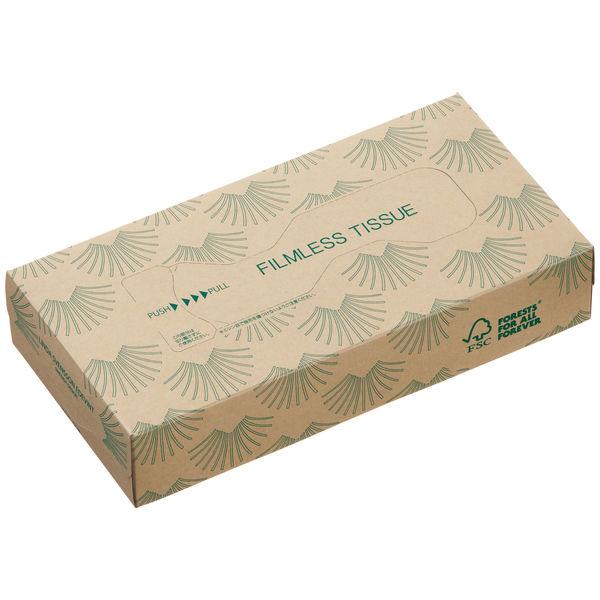 アスクル ティッシュペーパー 150組(5箱) オリジナルフィルムレスティッシュ(FSC認証紙)5箱 アスクル