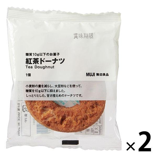 紅茶ドーナツ 2袋