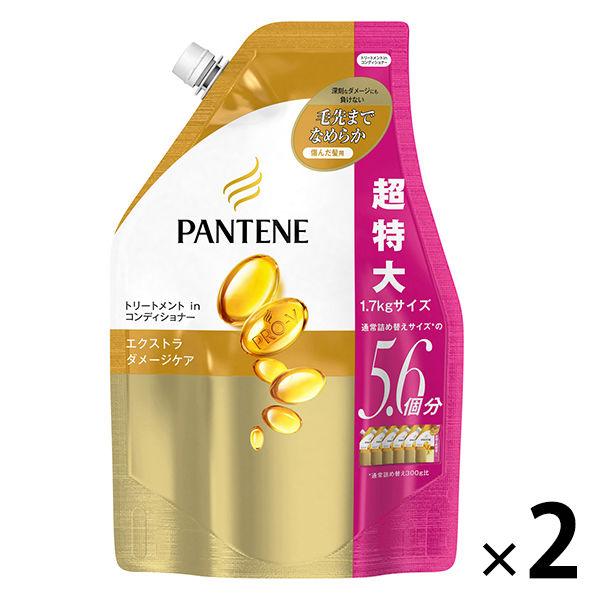 パンテーンEXダメージケアTR替大×2