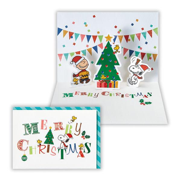 クリスマスカード スヌーピー 飾り文字
