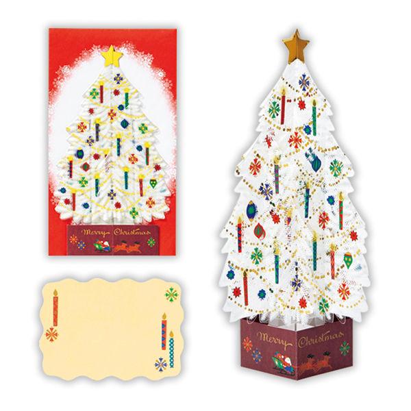 クリスマスカード ホワイトツリー