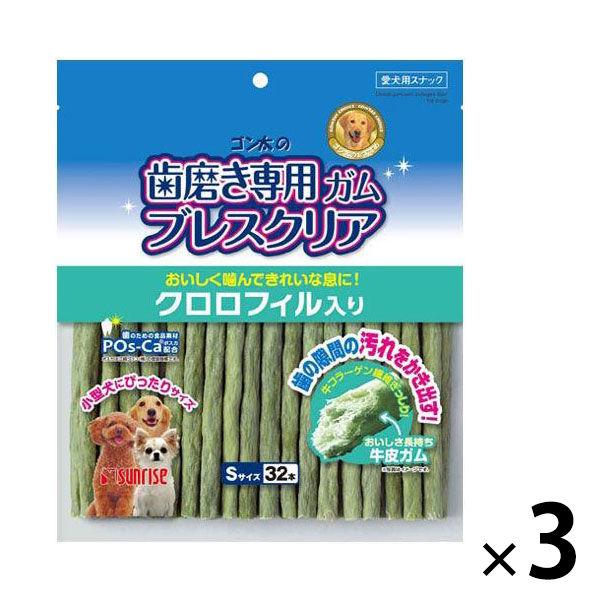 ゴン太の歯磨き専用ガム クロロフィル S