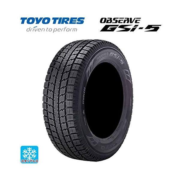 【カー用品・スタッドレスタイヤ】トーヨータイヤ OBSERVE GSi-5 245/70 R16 107Q 1個(直送品)