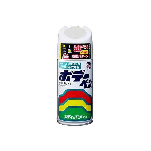 SOFT99 ボデーペン N-21 ニッサン・QAB・ブリリアントホワイトP 8281(直送品)