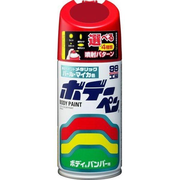 SOFT99 ボデーペン M-536(ソウルレッド)300ml 8536(直送品)
