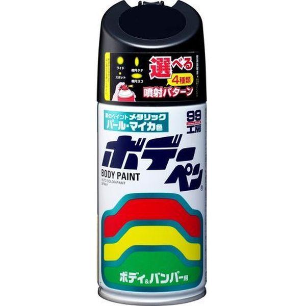 SOFT99 ボデーペン D-914 ブラックマイカ 300ml 8914(直送品)