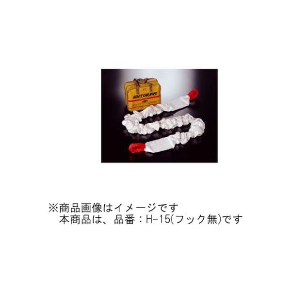 HASHI-KEN 中・大型トラック中・大型バス用 12t迄 H-15 (フック無)(直送品)