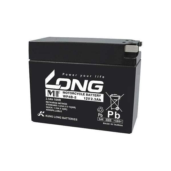 ロング シールド型 バイク用バッテリー 液入充電済 YT4B-BS/GT4B-5互換 WP4B-5(直送品)