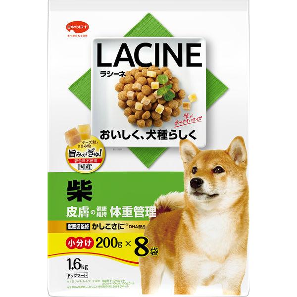 ラシーネ 柴犬 1.6kg