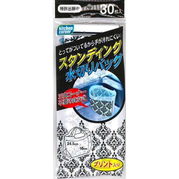 キッチンコーナー スタンディング水切りバッグ 洋 30P K-30MW 1セット(1500枚:1袋30枚入×50袋) 日本技研(取寄品)