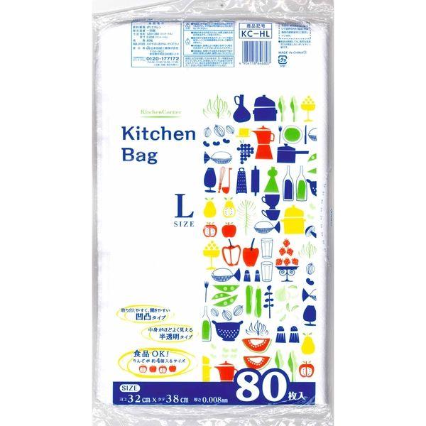 キッチンコーナー キッチンバッグ L KC-HL 1セット(4800枚:1袋80枚入×60袋) 日本技研(取寄品)