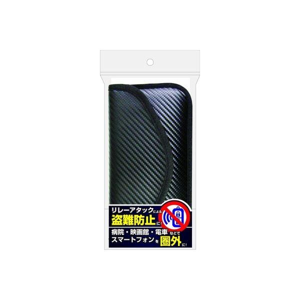 カシムラ リレーアタック防止キーケース 横型 L KE78(取寄品)