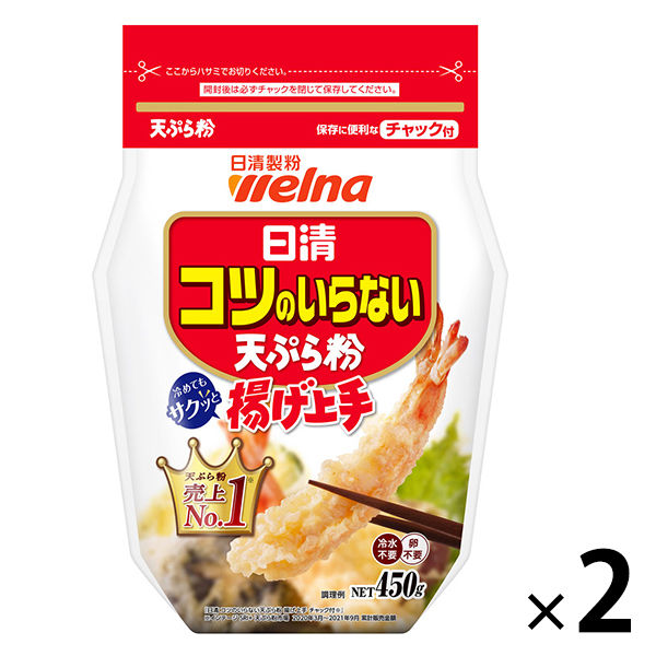 コツのいらない天ぷら粉揚げ上手 2個