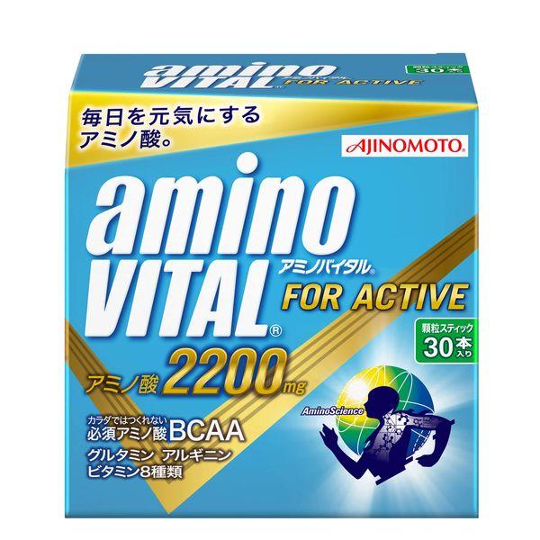 アミノバイタル2200mg 30本