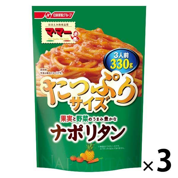 日清フーズマ・マー ナポリタン 3個