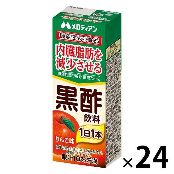 黒酢飲料 りんご味 200ml 24本
