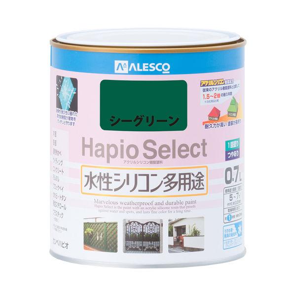 ハピオセレクト シーグリーン 0.7L #00017650411007 カンペハピオ(直送品)