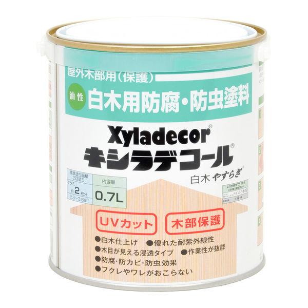 キシラデコール 白木 やすらぎ 0.7L #00017670010000 カンペハピオ(直送品)
