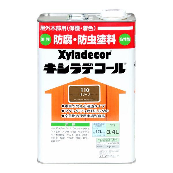 キシラデコール オリーブ 3.4L #00017670530000 カンペハピオ(直送品)