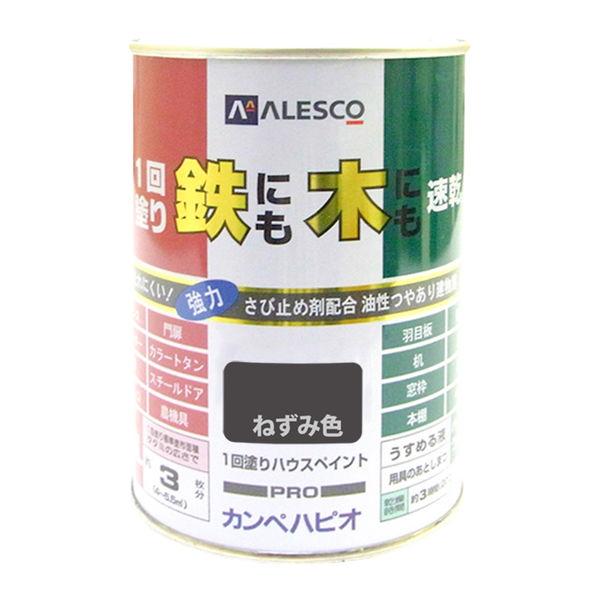 1回塗りハウスペイント ねずみ色 0.5L #00027640421005 カンペハピオ(直送品)