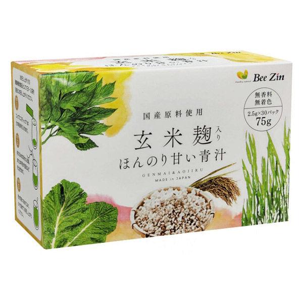 玄米麹入りほんのり甘い青汁2.5G