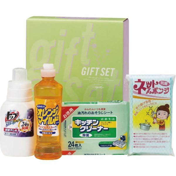 丸康 NEWランドリー&キッチンセット 洗剤・バラエティギフト TOP-15B ギフト包装(直送品)