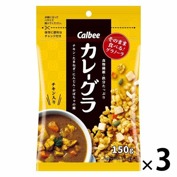 カレーグラ 150g 3袋