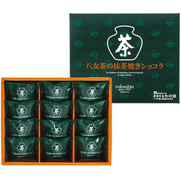 八女茶の抹茶焼きショコラ 12個入
