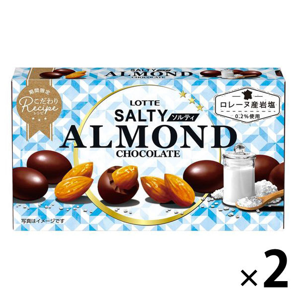 ロッテ アーモンドチョコレート ソルティ