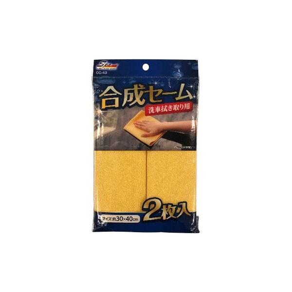 ワコー 合成セーム CC43(取寄品)