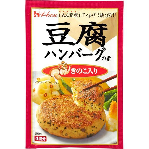 ハウス豆腐ハンバーグの素 きのこ入り