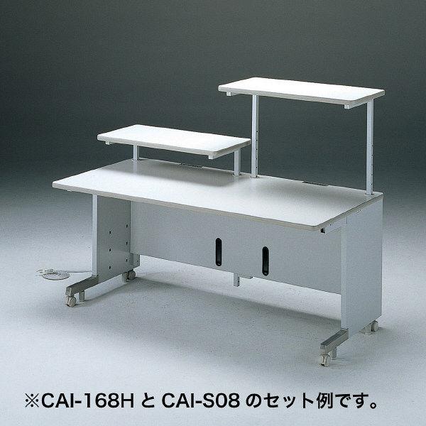 サンワサプライ CAIデスク用サブテーブル 幅600×奥行400×高さ170~520mm CAI-S06 1台 (直送品)