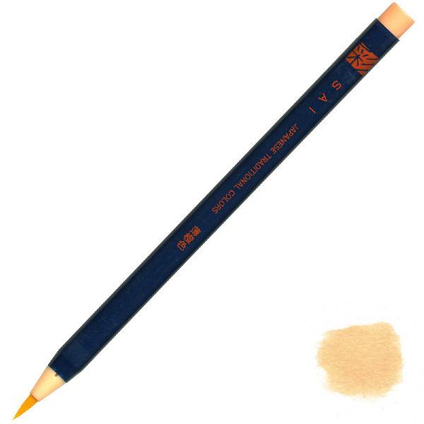 水彩毛筆 色筆ペン 薄橙色5本(直送品)