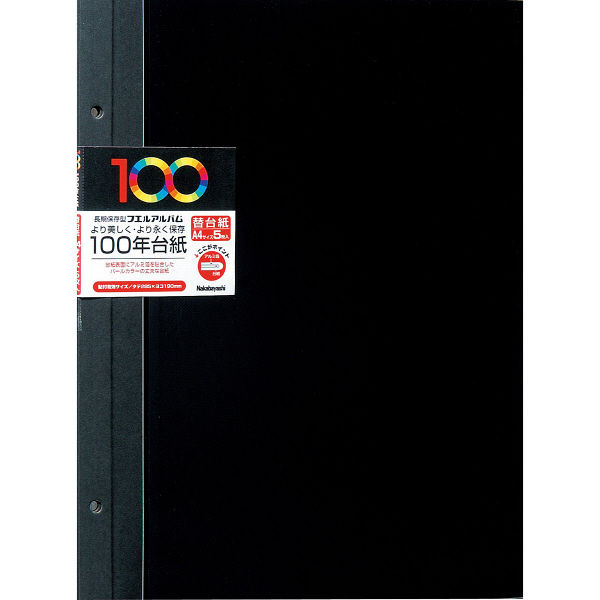 ナカバヤシ フリー替台紙 A4サイズ ブラック アH-A4FR-5D 1冊 (直送品)