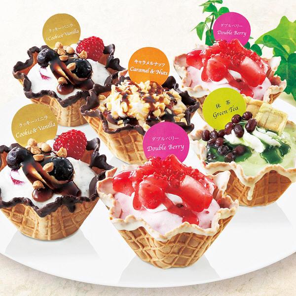 【ホワイトデー】4種のワッフルアイス