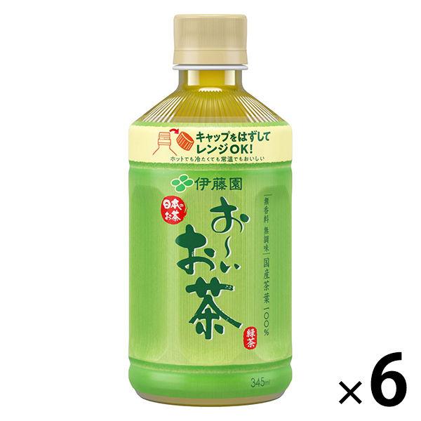 ホット用おーいお茶緑茶345ml 6本