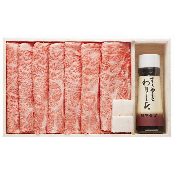 浅草今半 黒毛和牛すき焼用セット(取寄)