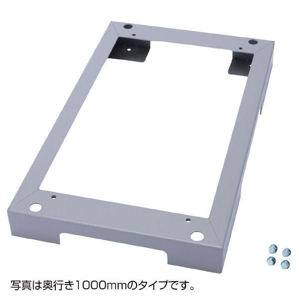 サンワサプライ チャンネルベース(奥行900用) CP-SVCB6090N 1台 (直送品)